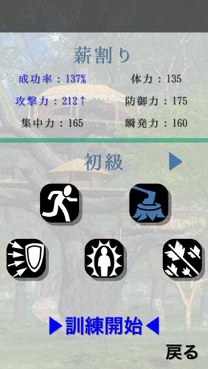 「ミニョンモンスター」の画像検索結果