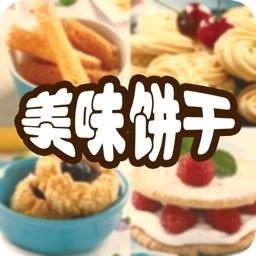 Bake Amazing Cookies