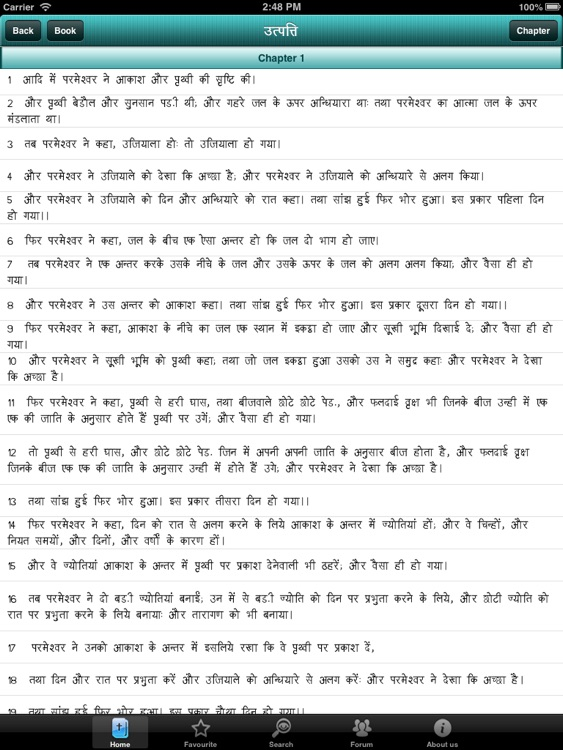 Hindi bible for iPad