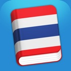 Learn Thai - Phrasebook for Travel in Thailand icon