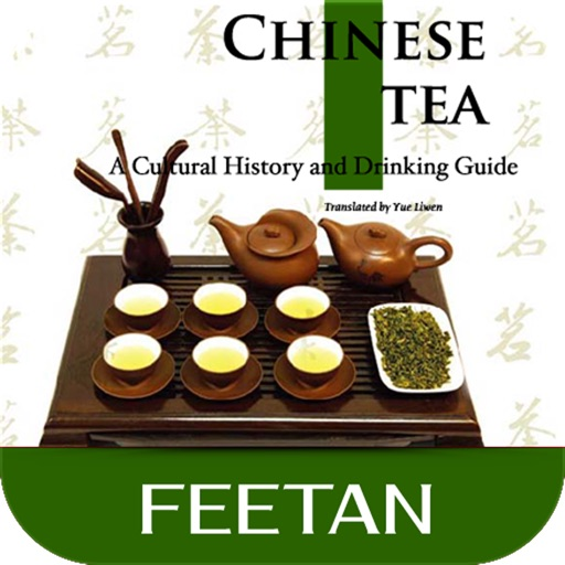 Chinese Tea for iPad