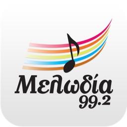 Μελωδία 99,2