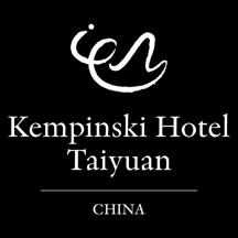 Valet-Kempinski Hotel Taiyuan