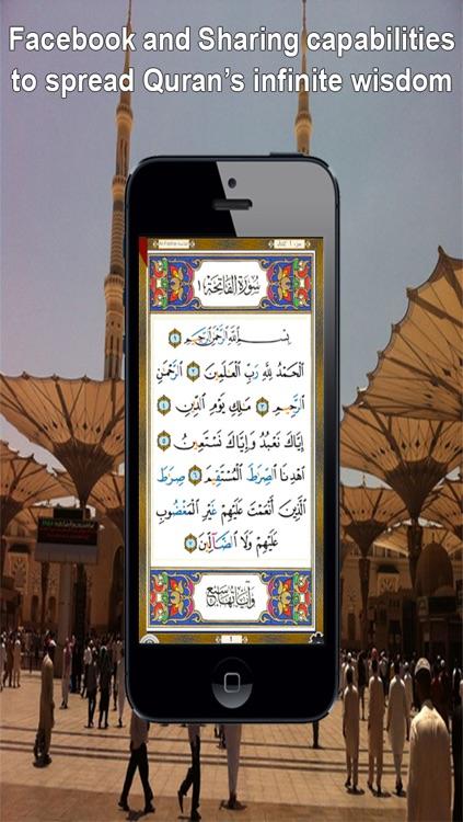 Quran Touch Tajweed with Tafsir and Audio ( القران الكريم تجويد مع تفسير و صوت) screenshot-3