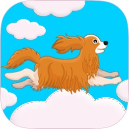 Super Flappy Dogs