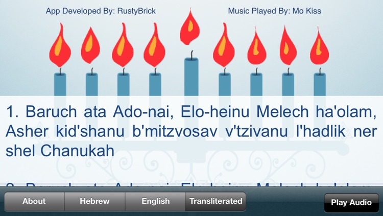 Menorah - Chanukah - חנוכה screenshot-4