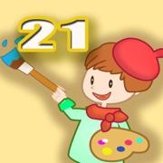 天才小画家 21 - 宝宝 幼儿 儿童给玩具涂色