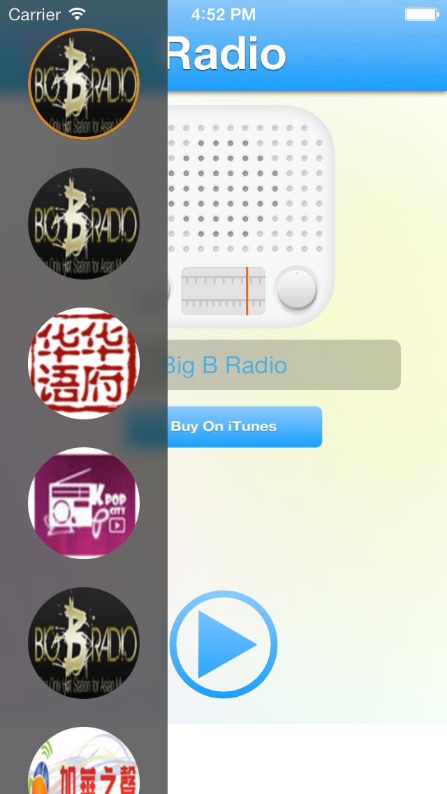 电台,音乐,新闻中国24H/24H (Chinese Radio, China)のおすすめ画像1