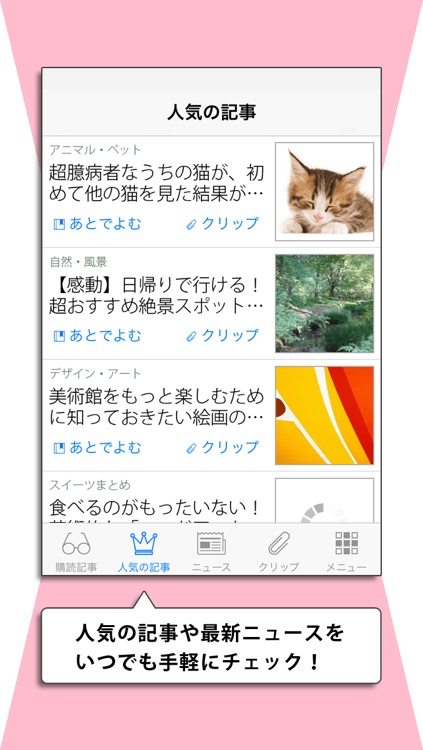 Tact Browser-RSS reader and web browser app!
