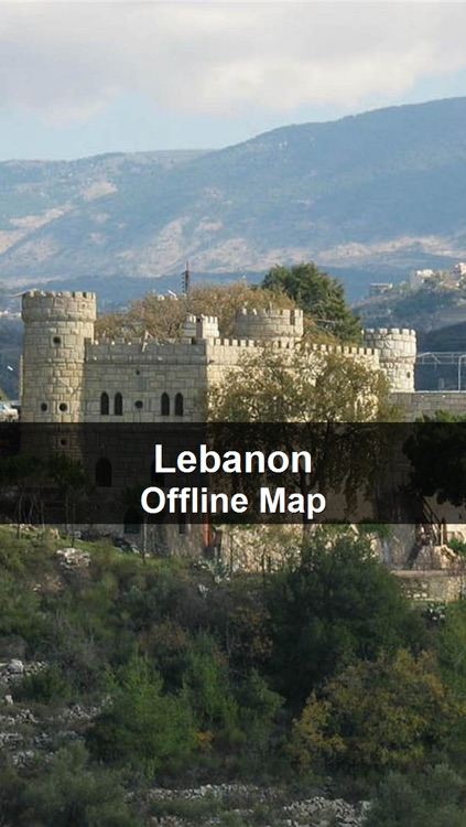 Offline Lebanon Map - World Offline Maps screenshot-0