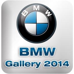Cars Gallery BMW edition