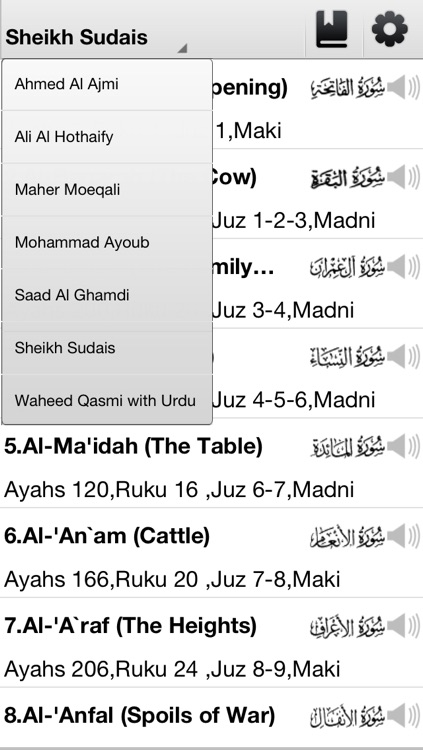 Al Quran Kareem - 7 Qari & 25 Translations screenshot-1
