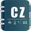 チェコ共和国ガイド - iPhoneアプリ