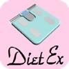 健康ダイエットEx - iPhoneアプリ