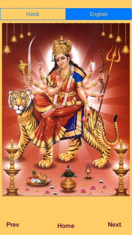 Appkruti Durga Chalisa