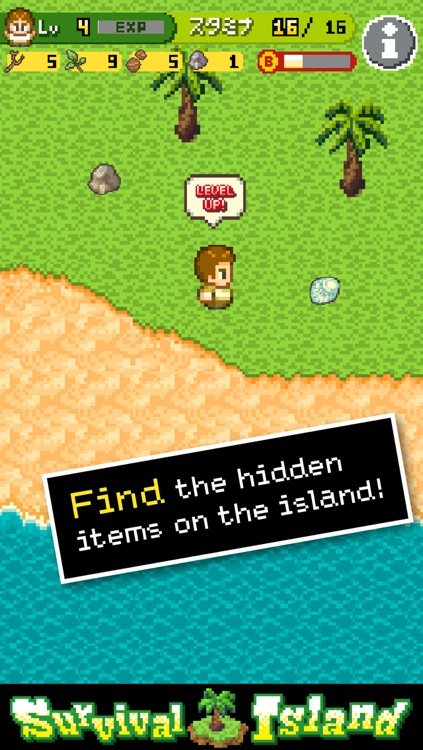 Survival Island ! - Escape from the desert island! screenshot-3