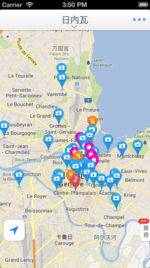 Geneva Offline Mapoffline map GPS tourist attractions information