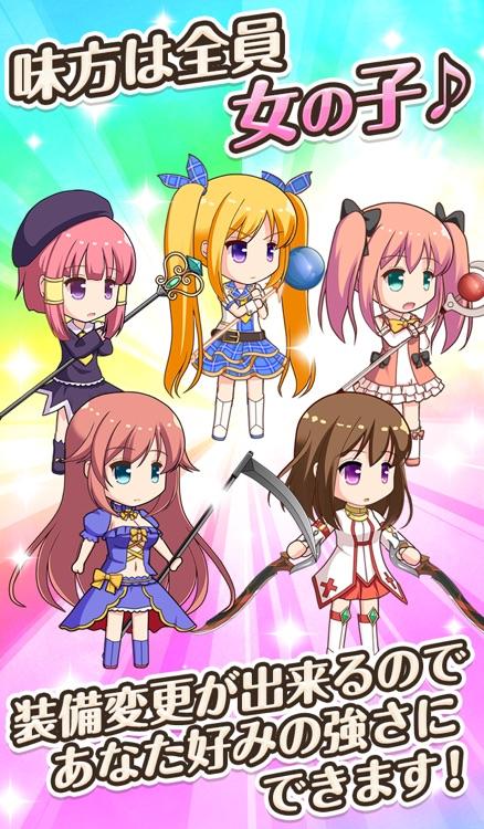 パズル美少女キャンディー screenshot-3
