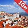 リスボンの観光スポットベスト10―見逃せないもの満載のトラベルガイド リスボンへ行こう!