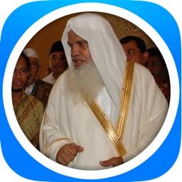 MP3 Quran- Ali Abdur Rahman al Huthaify