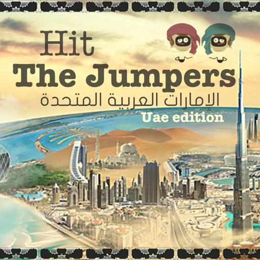 Hit Jumpers Uae