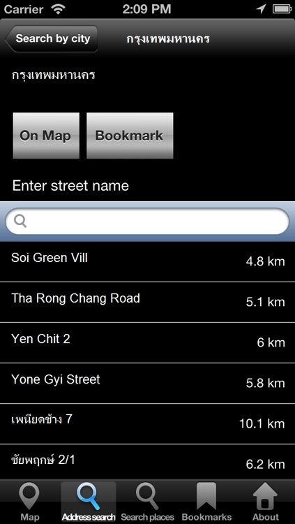 Offline Map Burma (Myanmar): City Navigator Maps screenshot-3