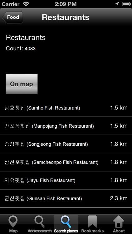 Offline Map South Korea: City Navigator Maps screenshot-4
