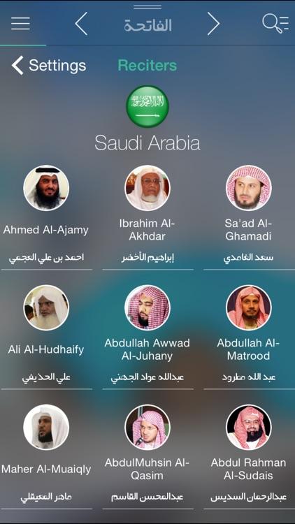 Quran+ 102 translations, 42 reciters - القرآن، تفسیر for Muslim