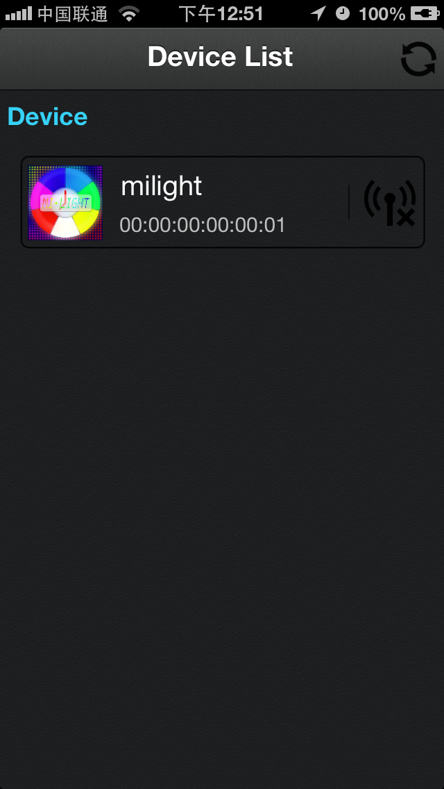 milight screenshot two