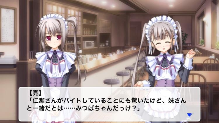 アクロウム・エチュード Canvas4 screenshot-4