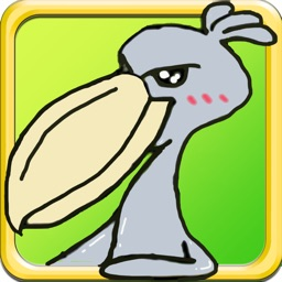 育成ゲームのハシビロコウさん-かわいいキャラとおもしろいアクションの無料で遊べるほのぼの育成ゲーム