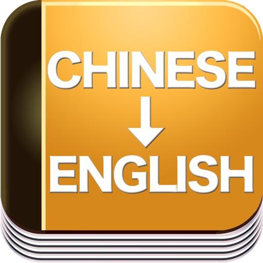 Japanese Character in English -Hanauta Dictionary-