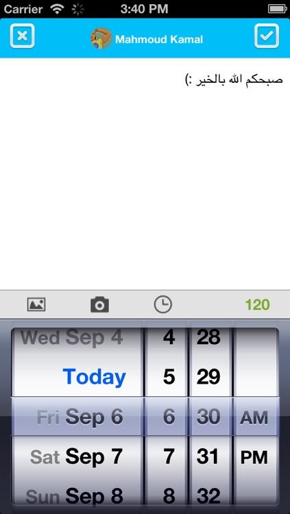 ظبطني screenshot-4