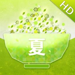 夏季养生食谱 HD