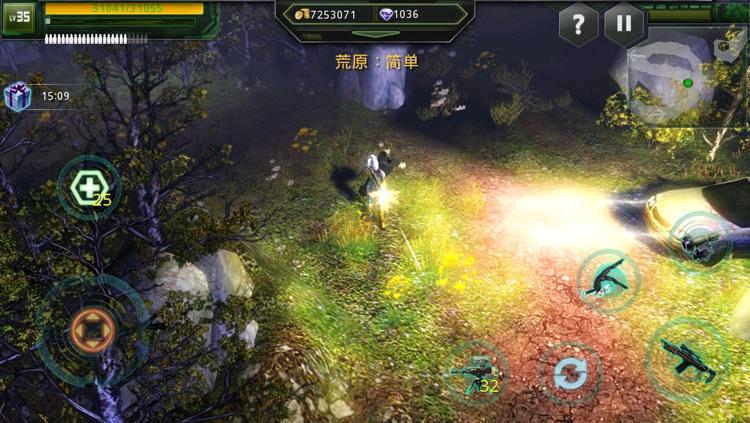 破碎黎明 screenshot-2