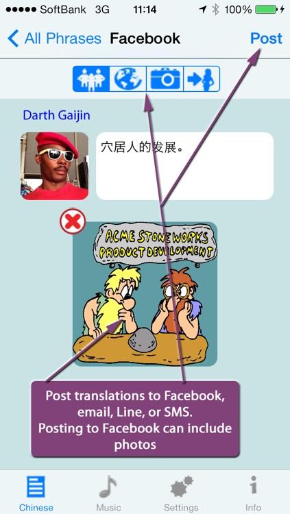 Chinese - Talking English to Chinese Translator and Phrasebook screenshot-4