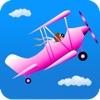 Loopy Plane