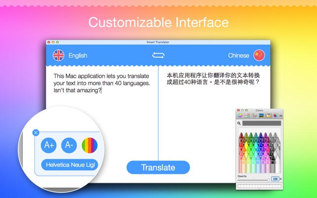 Smart Translator Screenshot