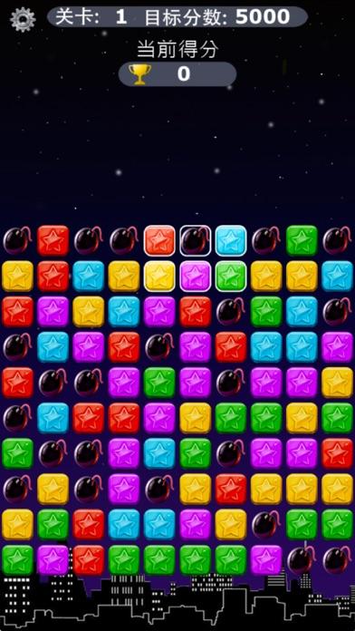 popping stars 2016 screenshot one