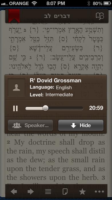 iTorah - English, Commentaries, Tikun, Audio Lectures, Bible Screenshot 4