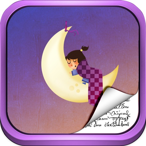 Sweet Dreams Lullabies - Free book for kids