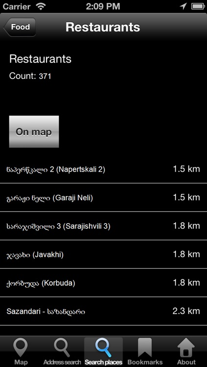 Offline Map Georgia: City Navigator Maps screenshot-4