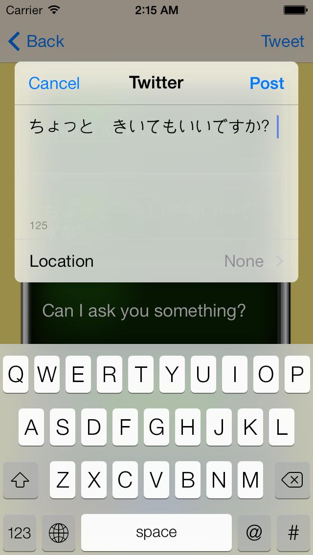 日語初學者屏幕截圖5
