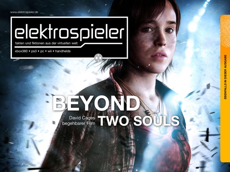 "elektrospieler ""Beyond Two Souls""-Edition screenshot-0"