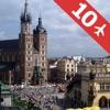 ポーランドの観光地ベスト10ー最高の観光地を紹介するトラベルガイド