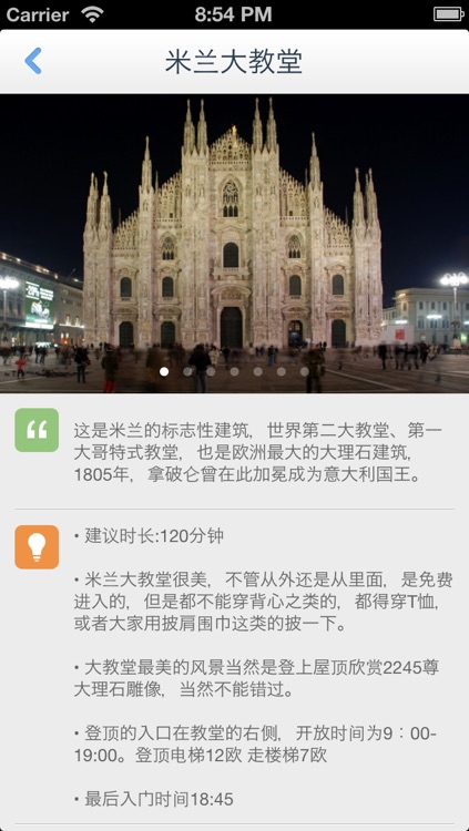 Milan Offline Map(offline map, subway map, GPS, tourist attractions information) screenshot-3