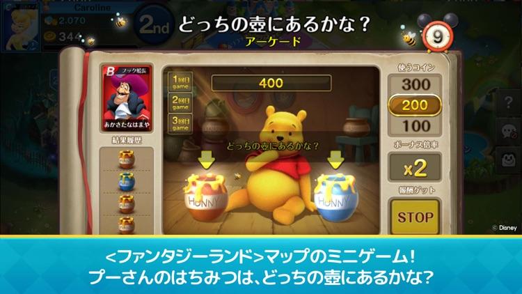 ディズニーマジカルダイス screenshot-4