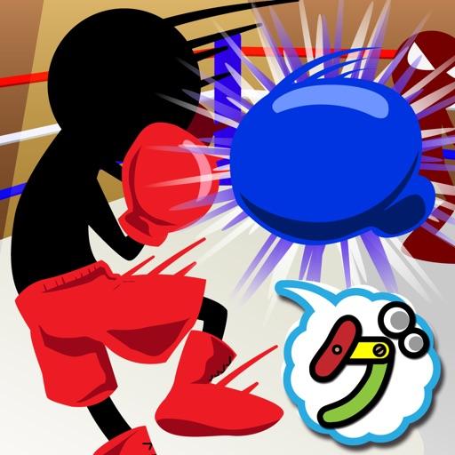 よけろ!ボクシング
