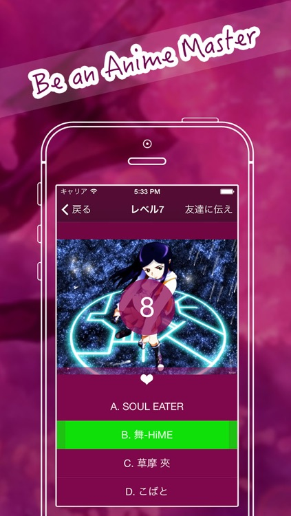 Anime Master - ACG Theme Guessing Game Win HD Wallpapers of Anime & Comics &Game