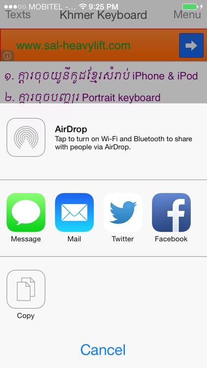 Khmer Keyboard+TextPad Free screenshot-4